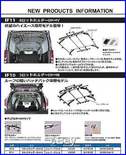 Carmate inno Rod holder 5 pcs dual hold Hatchback for car IF10 F/S from JAPAN