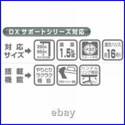 Daiichi Seiko High Lark 16 Boat fishing Rod holder