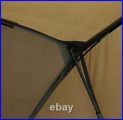 Fox R Series Brolly System CUM259
